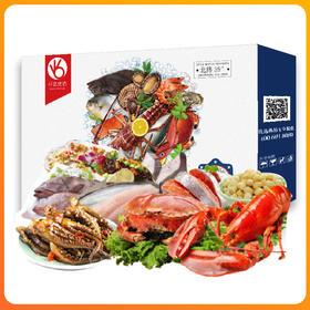 A9  海鲜礼盒特价款(10种新鲜优选海鲜)