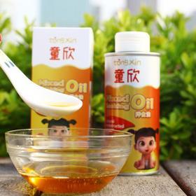 童欣拌食油 调和油 润肠通便调和油 增加肠道动力 健康饮食 食用油
