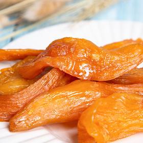 【买三送一盒】安徽倒蒸香薯干 光泽诱人 甜糯细腻 回味甘甜 300g/盒