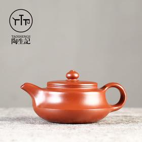 一帆风顺 宜兴原矿正品手工小茶壶