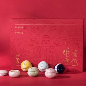 国色生香·四季奇遇礼盒,清雅到骨子里的东方香气,香入日常,日日如诗