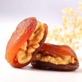 土耳其黑杏干夹核桃仁 500g*1 美味口感 年货必备 2粒独立包装