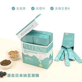 源自日本的纳豆激酶液态饮 Dr.loca+活初纳豆激酶液态饮