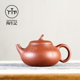 茄段壶 陶生记紫砂壶