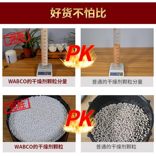 威伯科 干燥罐 白罐 商品图1