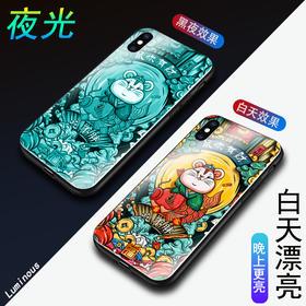 【2020鼠年春节专享】鼠年新年风设计 夜光玻璃手机壳,原创设计图案 四方来福、一帆风顺、想啥来啥, 多才多亿,苹果手机壳
