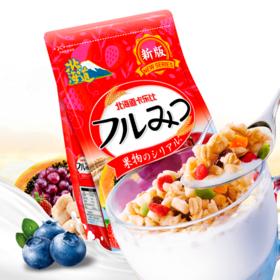 【精选】北海道卡乐比水果谷物麦片|经典原味 即食营养|700g/袋【休闲零食】