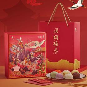 【2020年 故宫贺岁礼盒】须弥福寿-新春礼盒 8款古法手工风味糕点+乾隆御笔文创年礼 包邮