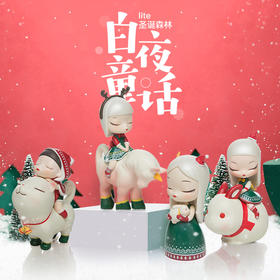 贾晓鸥白夜童话2019圣诞森林限量版摆件创意礼品圣诞礼物