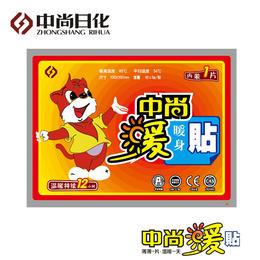 原始点暖暖贴红猫暖身贴 驱寒保暖贴宝宝贴 自发热生理期调理暖贴