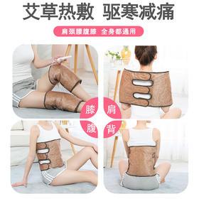 原始点护膝温敷电热艾绒护膝 老寒腿关节艾灸膝盖防寒 护腿理疗