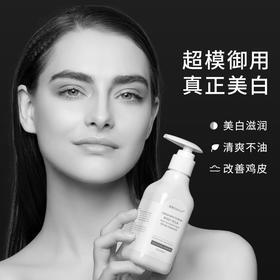 【暖春价】圣雪兰 雪肌美白保湿身体乳 全身美白改善干燥脱皮 补水保湿滋润香体润肤露~