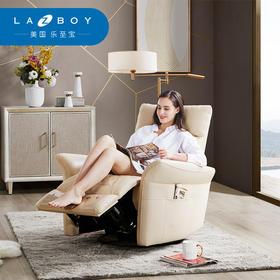 lazboy乐至宝真皮功能沙发小户型懒人单椅皮艺单人轻奢沙发A608