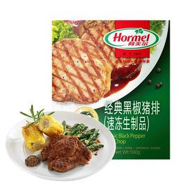 荷美尔经典黑椒猪排100g 冷冻半成品 猪肉腌制猪扒烧烤西餐意面食材