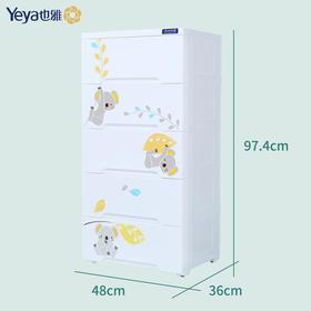 Yeya也雅 抽屉式收纳柜子儿童宝宝缝隙柜塑料多层抽屉式简易储物柜 G-482325