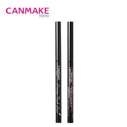 CANMAKE/井田日本极细眼线胶笔液膏不晕染防水防汗棕色细头初学者