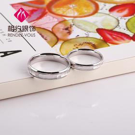 相约银饰925银戒指情侣对戒男女朋友银指环爱的寄语礼物爱情B53