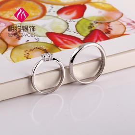 相约银饰925银戒指情侣对戒男女朋友银指环纪念礼物b34