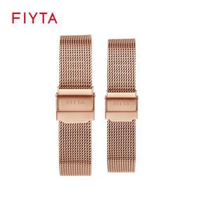 飞亚达女表玫瑰金色编织表带【带头宽12mm/16mm】