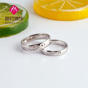 相约银饰925银戒指情侣对戒紧箍咒男女朋友银指环纪念礼物b94