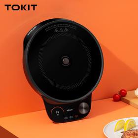 TOKIT 智能热敏炉Pro 能称重会控温的 全智能烹饪电磁灶