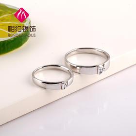 相约银饰925银戒指情侣对戒承诺男女朋友礼物纪念b63