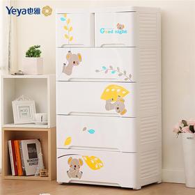 Yeya也雅 宝宝抽屉式收纳柜子儿童衣柜塑料 卡通储物柜婴儿五斗柜  G-52325K