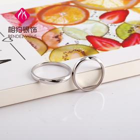 相约银饰925银戒指情侣对戒女男朋友银指环纪念礼物b20