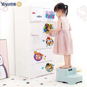 Yeya也雅汪汪队抽屉式收纳柜子婴儿宝宝简易衣橱加厚儿童储物柜 G-W015825