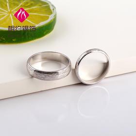相约银饰925戒指情侣对戒男女朋友银戒指指环礼物爱情B67