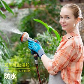 预售2月1号发货【防水防滑 双层乳胶】多给力家居防水作业手套 舒适手感 环保设计