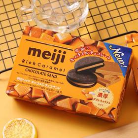 日本明治巧克力 | 浓厚牛奶巧克力夹心曲奇