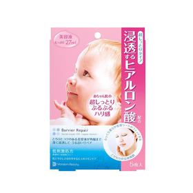 【香港直邮】mandom曼丹婴儿面膜玻尿酸型5片装(粉色)