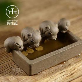 四只小猪 丰衣足食陶生记茶宠