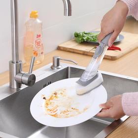 用过都说好【自动添加洗洁精去污刷】厨房必备神器,清洁再也不会脏手了。