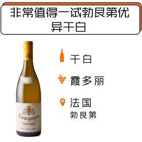 【1.20-2.2停发】2016年特里-帕斯卡尔-玛洛特古堡勃艮第干白葡萄酒 Thierry et Pascale Matrot - Bourgogne White  2016