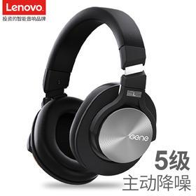 【芯片级降噪  音质更强】 击音ANC蓝牙耳机头戴式K5  有线无线双链接   长途续航