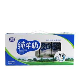 银桥纯牛奶康美装190ml*12盒