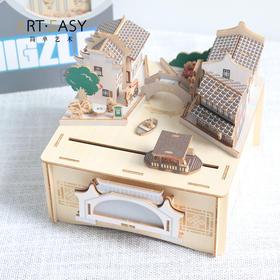 ART•EASY | 古镇3D木质DIY音乐盒