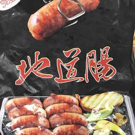 【雪尔商城贵港店】(黑椒味)地道肠、纯肉肠