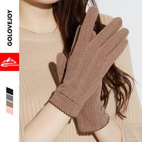 新款女士居家日用手套秋冬季防风休闲触屏仿兔绒自发热保暖修饰手型薄手套