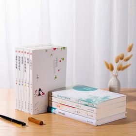 亦舒套组(10本+附赠童心笔记本) | 人生导师亦舒,带你学会人情练达