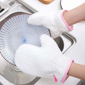 H&3 厨房加绒保暖洗碗手套防水不沾油抹布百洁布2只装