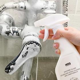 H&3 500ml淋浴房玻璃清洁剂浴室擦洗玻璃水家用去污清洗剂