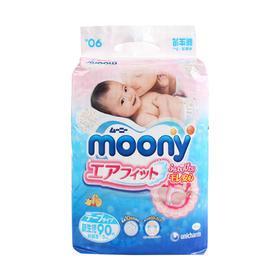 两件装 尤妮佳 moony纸尿裤 NB90