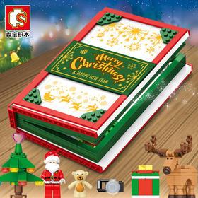 益智拼装积木 男女孩圣诞礼物系列模型积木玩具
