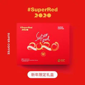 【新年限定 纪念随行】三顿半超级红Super Red新年限定咖啡礼盒 冷热双溶 双重发酵 本真风味