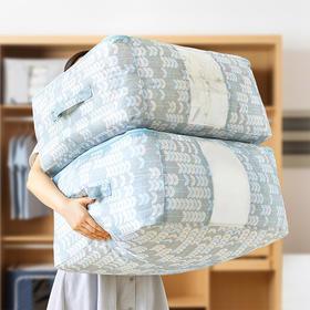 H&3 大号2个装可水洗衣服棉被收纳袋衣物防尘袋收纳包袋