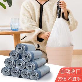 H&3 200只装厨房家用自动收口加厚垃圾袋手提绳塑料袋垃圾袋背心