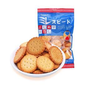 【精选】天日盐饼干|自然烘焙 入口香甜酥脆|130g/袋【休闲零食】
